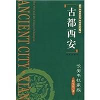 Xi an: Long An Weidu Family (Paperback)