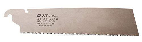 Magma Ersatzblatt Kataba Gold Meiko 250mm mit Universalzahnung