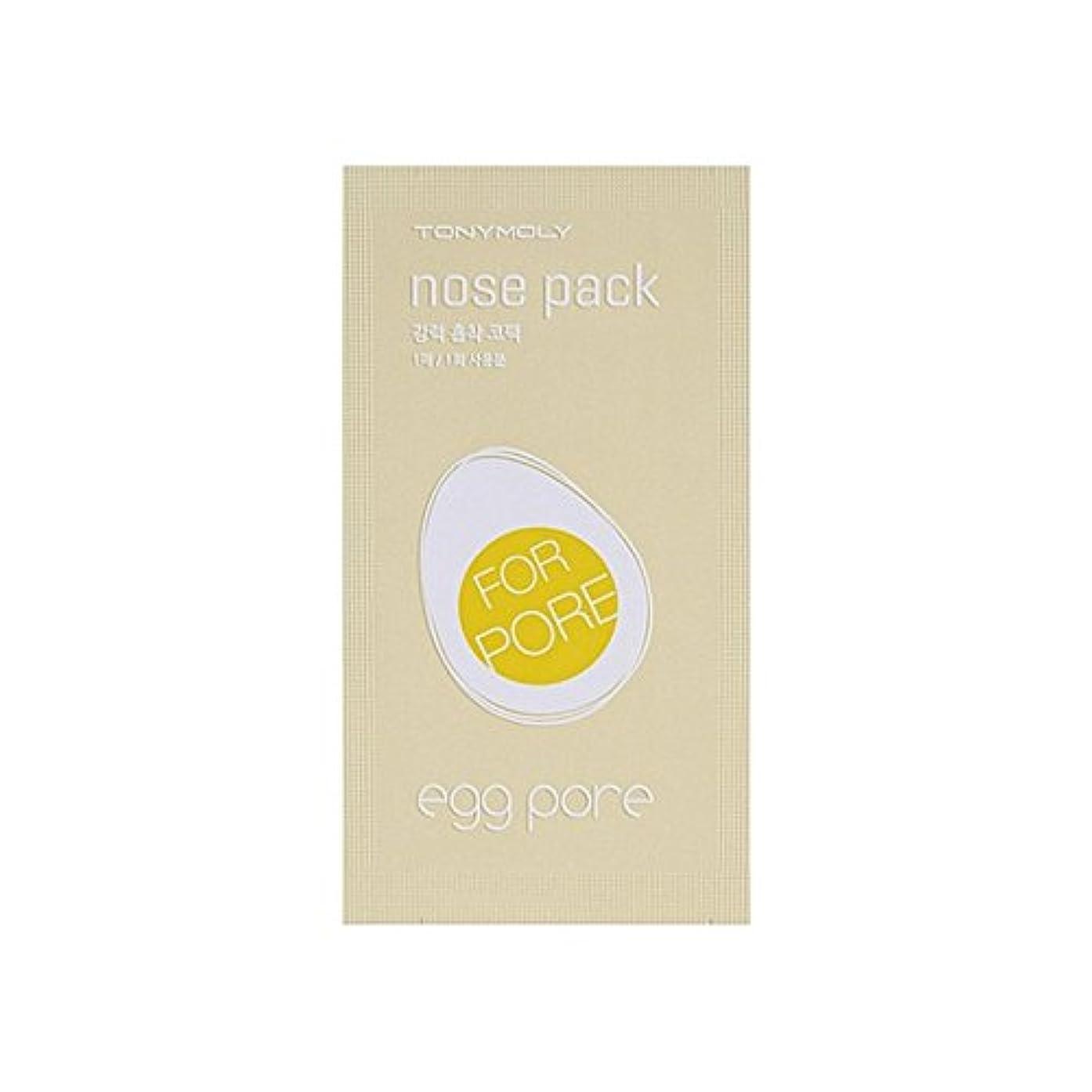 分便利さはしごTony Moly Egg Pore Nose Pack Blackhead Strips - トニーモリーエッグポア鼻パック毛穴の黒ずみのストリップ [並行輸入品]