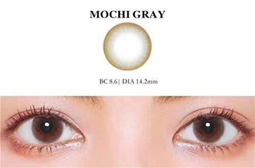 No logo 1pair Rosa-Schwarz-Mochi Kontakt Farbige Kontaktlinsen Kontaktlinsen Korea Lentilles, for Weihnachten, 0.00 Dioptrien (Farbe : Grau)