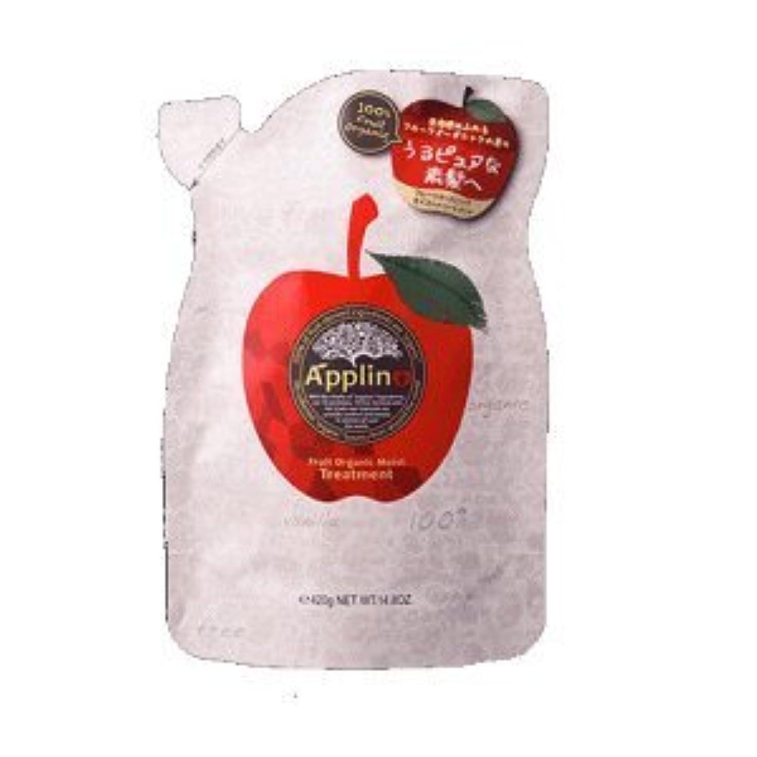 パトロン湖司書ベーネ(BENE) Applino(アップリノ)  フルーツオーガニックモイストトリートメント つめかえ用 420ml