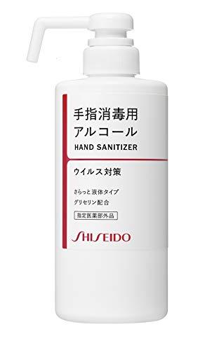 消毒液 【医薬部外品】資生堂 手指消毒用エタノール液 本体 500mL