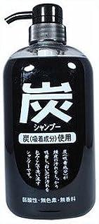 炭シャンプー × 3個セット