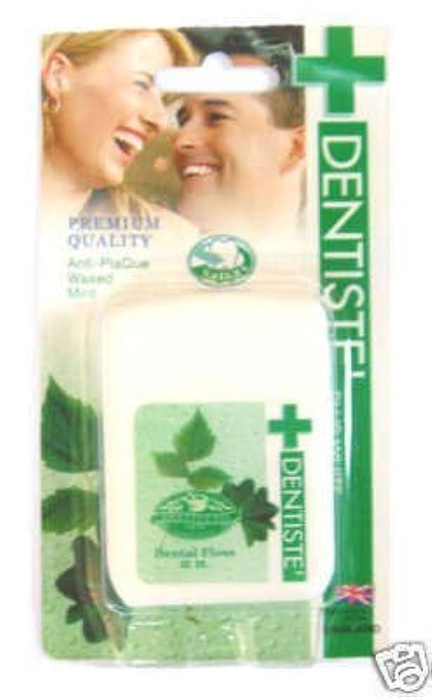 ミサイル彼ら調和のとれたDentiste Anti Plaque Mint Dental Floss Wax 55 Yard Made in Thailand by Dentiste