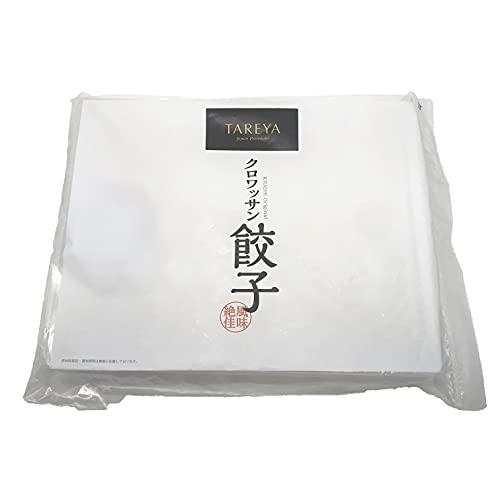 たれ屋 TAREYA クロワッサン餃子 冷凍餃子 1セット 50個入り(3〜5人前)