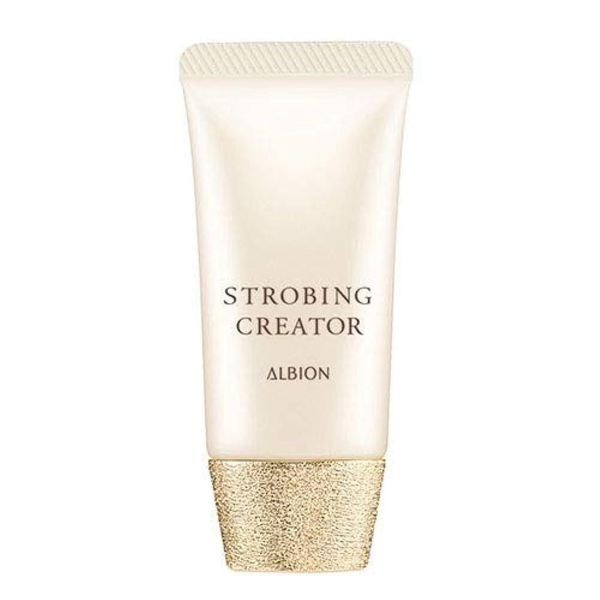 ファッションホーン決済アルビオン ストロビング クリエイター SPF 26 PA++ 30g-ALBION-