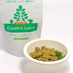 cook'n love (クックンラブ) パピー 羊肉 300g