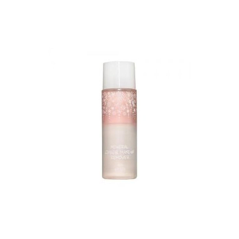 デザイナー処方チェスをするAPIEU Mineral Lip and Eye Make Up Remover (Sweet Rose) (Korean original)