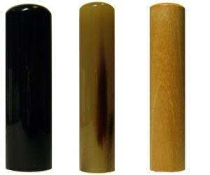 印鑑・はんこ 個人印3本セット 実印: 黒水牛 18.0mm 銀行印: オランダトビ 13.5mm 認印: オノオレカンバ 13.5mm ケース無し