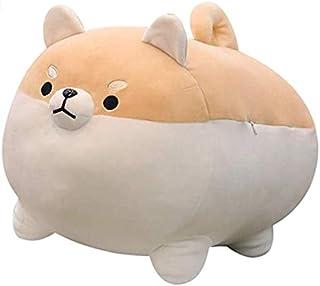 Stuffed Animal Anime Shiba Inu Plush Stuffed Soft Pillow Doll Cartoon Doggo Cute Soft Plush Toy 15.7inch Brown