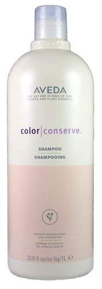 プログレッシブ笑攻撃的Aveda Color Conserve Shampoo 33.8 oz by Aveda [並行輸入品]