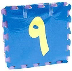 Arabic Numbers Puzzle Mats Ranking TOP2 Size Large trend rank