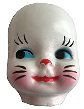 Child Bunny Rabbit Costume Celluloid Plastic Doll Face  Pack of 6