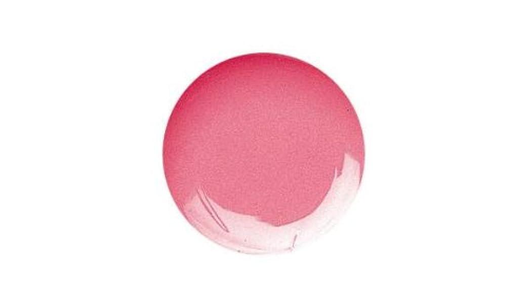 書くの男らしさCHRISTRIO デザイナージェル 7.4ml 4.バービーピンク LED/UV