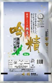 令和2年産 新潟県産 コシヒカリ30kg 無洗米 吟精無洗米 新潟ケンベイ産