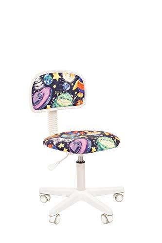 CHAIRJet Kinderschreibtischstuhl Rückenlehne ergonomisch Kinder-Bürostuhl Jugenddrehstuhl 60 kg Stoff – Armlehnen - Junior Drehstuhl Höhenverstellbar Rollen 101 (UFO, ohne Armlehnen)
