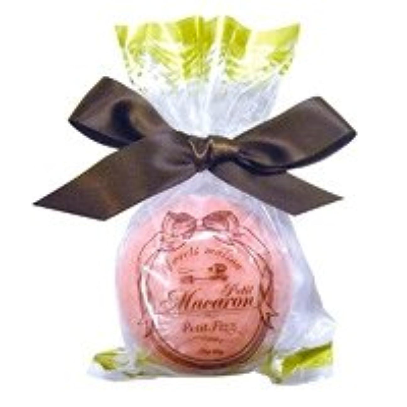 委託禁輸レンダースウィーツメゾン プチマカロンフィズ「ダークピンク」12個セット 華やかなローズの香り