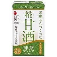 マルコメ プラス糀 米糀から作った糀甘酒LL 抹茶ブレンド 125ml紙パック×18本入×(2ケース)