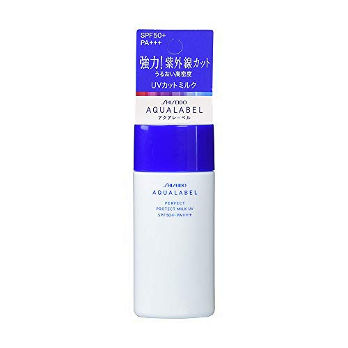 Shiseido Aqualabel New Perfect Protect Milk UV SPF50+EPA+++ 45ml (Green Tea Set)