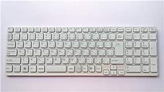 [IDVL]ノートPC用 日本語キーボード For SONY VAIO SVE17 SVE1711AJ SVE171B11N SVE171A11N SVE171C11N SVE1712AJ SVE171E12N SVE1713AJ SVE171E13N バックライトあり 白