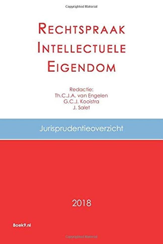 トラクターオフ目の前のRechtspraak Intellectuele Eigendom: 2018