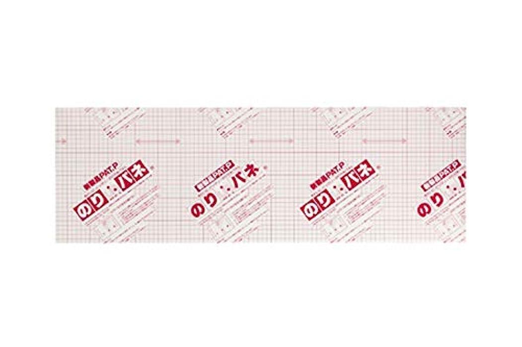 発掘連続的スピーチアズワン のりパネ(5mm厚) 90×30サイズ/61-7250-88