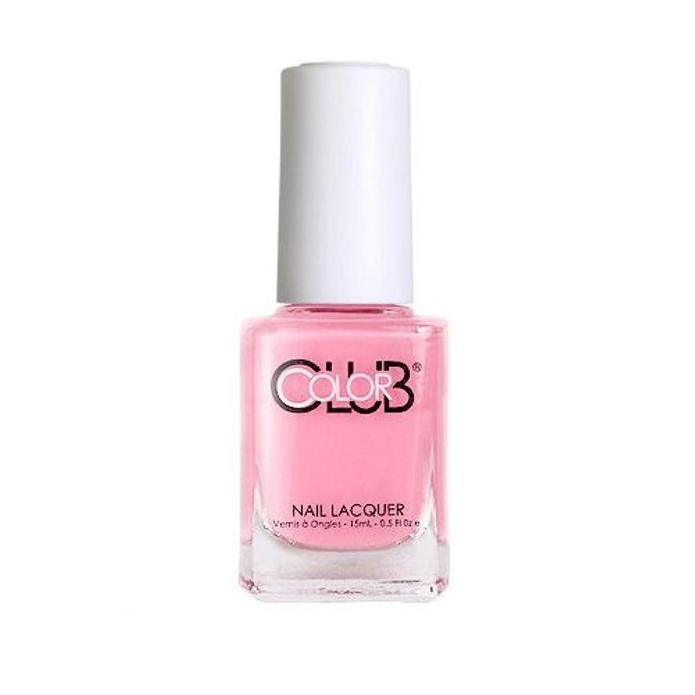 キノコ修正送料DUP フォーサイス COLOR CLUB 874 I Believe in Amour (15mL)