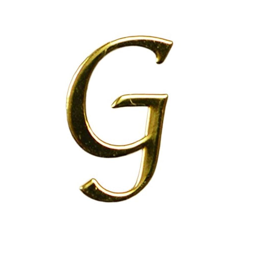 廃止するシエスタ実験をするG/ゴールド?人気の書体のアルファベットイニシャルパーツ!4mm×7mm10枚