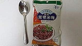 OKSLO (suimiyacai) (four bag) + one ninechef spoon