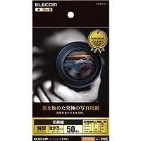 (まとめ)エレコム 印画紙 黒を極めた写真用紙プロ EJK-RCH50【×5セット】