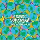 beatmania GOTTAMIX 2~Going Global~