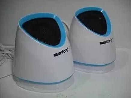 Plastic USB 2.0 Speaker for laptop/PC desktop /MP3/MP4/PSP IFANG IF-11 Mini speaker wired speaker