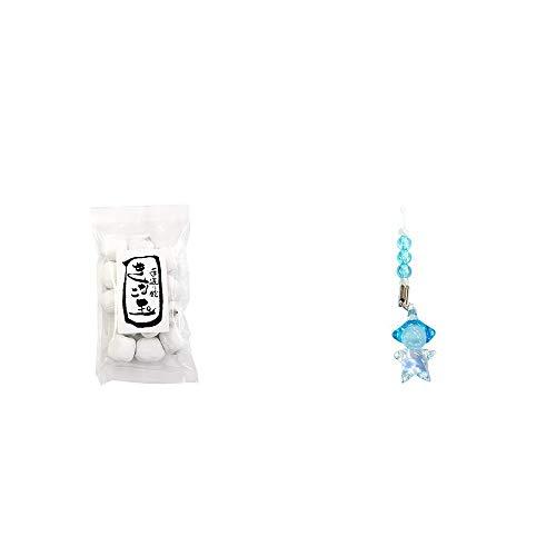 [2点セット] きなこ玉(160g)・ガラスのさるぼぼ 手作りキーホルダー 【青】 /勉強運・仕事運・集中力・合格祈願・出世祈願//