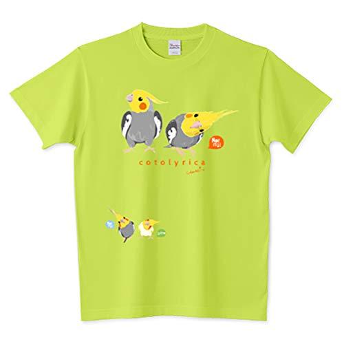 (ことりりか) Cotolyrica ノーマル オカメインコ Tシャツ ワキモモ 首かしげ 小鳥 イラスト ルチノーも 半袖 0435 メンズ S ライトグリーン