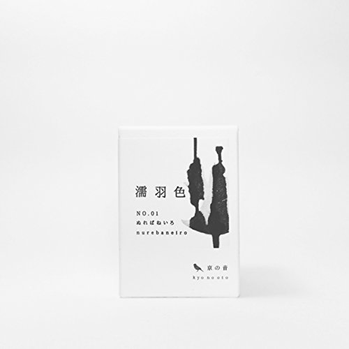 京の音 濡羽色 KO-0101 / kyonooto nurebairo KO-0101