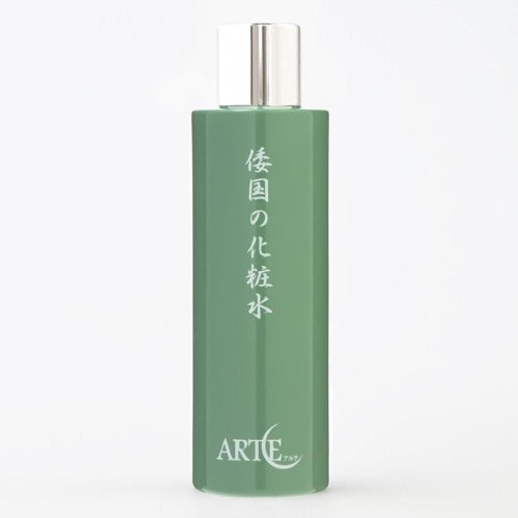 粗い測定可能ウルルアルテ 倭国の化粧水 敏感肌用 100ml