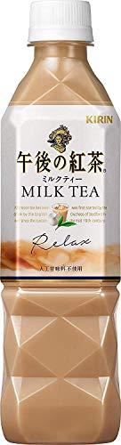 〔飲料〕 キリン 午後の紅茶 ミルクティー 500PET 2ケース (1ケース24本入り) (500ml)(自動販売機用)(自販機用)(手売り可)(KIRIN)キリンビバレッジ