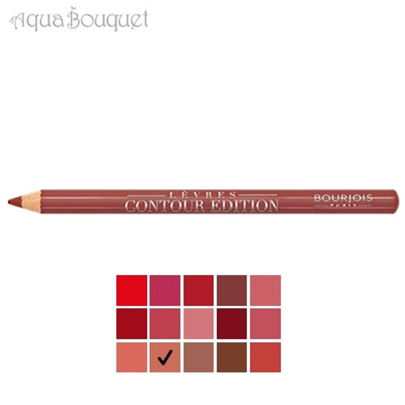 正確な橋量でブルジョワ コントゥール エディション リップペンシル 1,14g ファンキー ブラウン (11 FUNKY BROWN) BOURJOIS GLOSS EFFET 11D [並行輸入品]