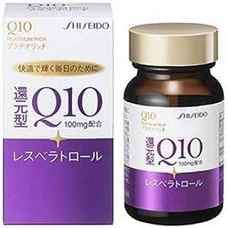 【2個】資生堂薬品 Q10 プラチナリッチ 60粒x2個 (4987415663906)