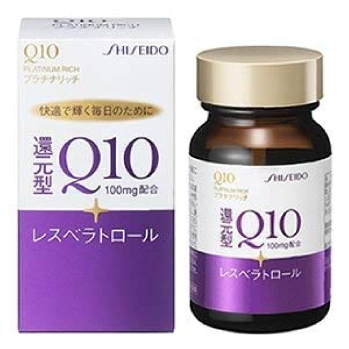 なめらかなアドバンテージ顧問【2個】資生堂薬品 Q10 プラチナリッチ 60粒x2個 (4987415663906)