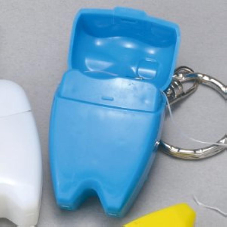 修士号ありがたい現実歯型デンタルフロス キーホルダー ブルー 1個※実際の商品は写真よりも濃い青です