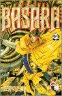 Basara 22 (フラワーコミックス)