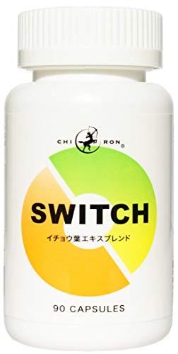 キロン SWITCH (スウィッチ) 90カプセル ver.3 イチョウ葉 ホスファチジルセリン 高麗人参 バコパ ブレンド