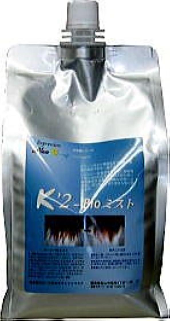 出身地ショッキング奇跡的なK'2-Bioミスト 1,000ml