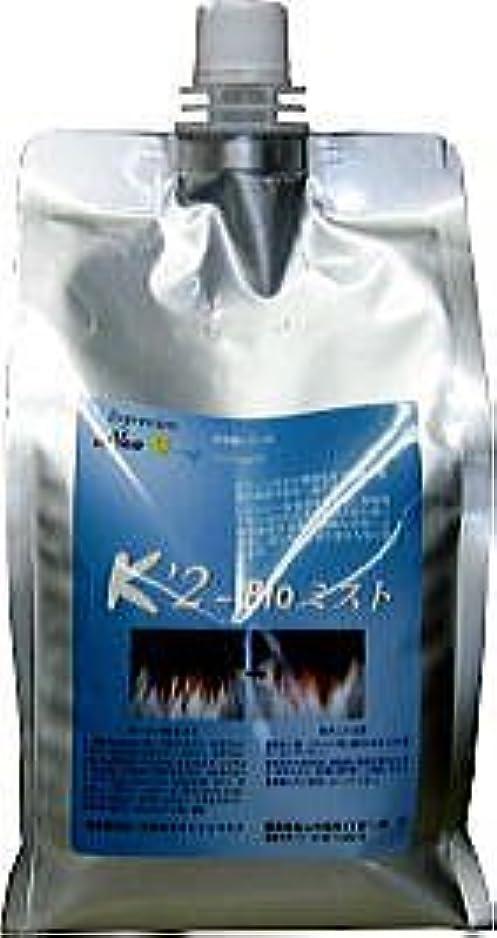 さわやか西脱臼するK'2-Bioミスト 1,000ml