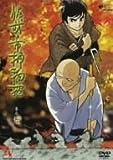 佐武と市捕物控 Vol.10[DVD]