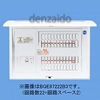 パナソニック(Panasonic) L無60A14+2温水30A分岐+IH BQE86142B3