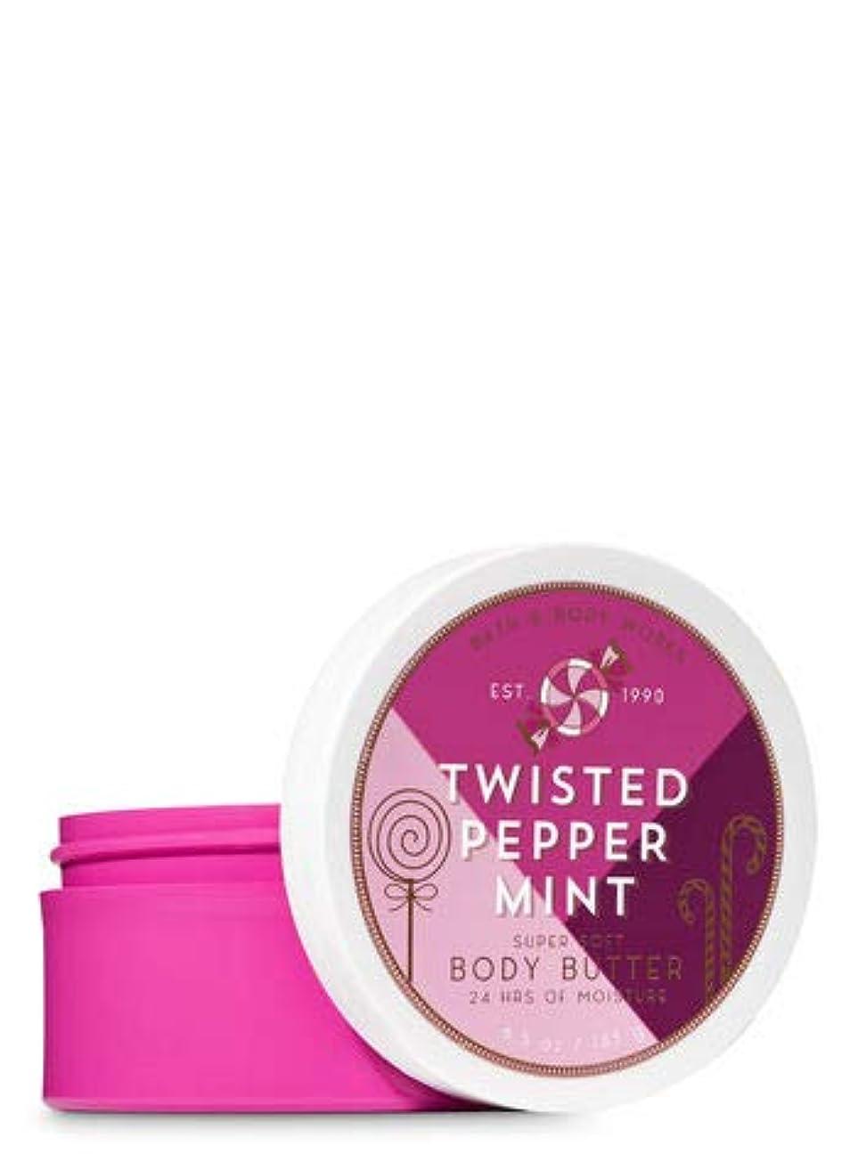 冷凍庫仕方スイング【Bath&Body Works/バス&ボディワークス】 ボディバター ツイステッドペパーミント Body Butter Twisted Peppermint 6.5 oz / 185 g [並行輸入品]