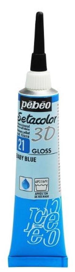 Pebeo Setacolor 3D Fabric Paint, 20ml, Baby Blue