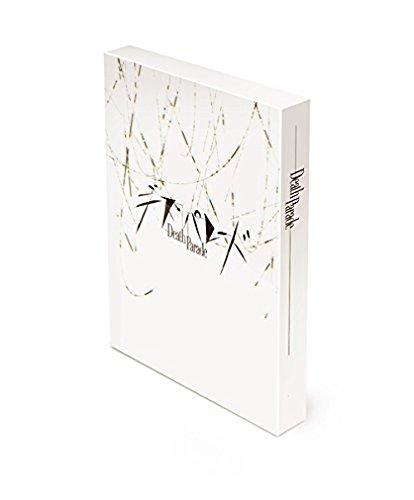 「デス・パレード」DVD-BOX【通常版】(イベントチケット優先販売申込券付)